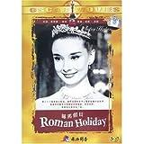 罗马假日(DVD)