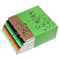 汉字树全集(套装共6册)
