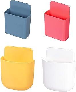 4 件壁挂式遥控储物盒支架车库媒体收纳盒适用于桌子卧室壁床头电视机 多种颜色 jh