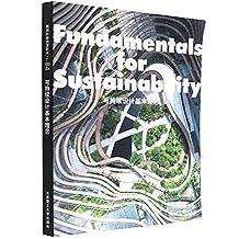 C3建筑立场系列丛书84:可持续设计基本理念/汉英对照/韩语版第393期9787568516815