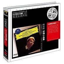 格里格:抒情小品集(CD)