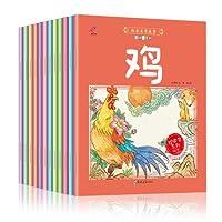 中国传统生肖故事绘本 十二生肖的故事全12册 彩绘注音3-4-5-6岁儿童阅读卡通故事书 幼儿园大中小早教图书 亲子早教启蒙睡前童话