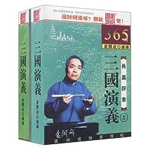 三国演义套装(16MP3 袁阔成播讲)
