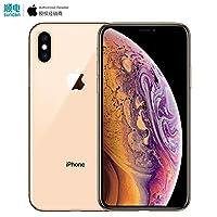 Apple 蘋果 iPhone Xs 256GB 金色 移動聯通電信4G手機 套裝版含殼膜(限一套) 官方授權 全新國行 順豐發貨 含稅帶票