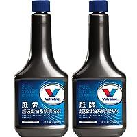 Valvoline 胜牌 汽车发动机内部清洗剂 保护剂 汽油添加剂 (汽油添加剂*2)
