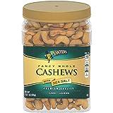 绅士 cashew halves 和件制造与纯 Sea salt