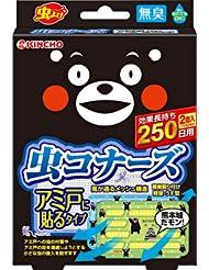 中国亚马逊: KINCHO 金鸟 防虫防蚊纱窗专用贴 250日*2个 药效长达250天 ¥40