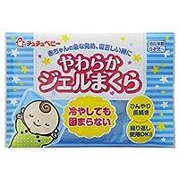 chuchu 啾啾 日本原装进口 宝宝柔软啫喱冰枕 可用于发烧降温