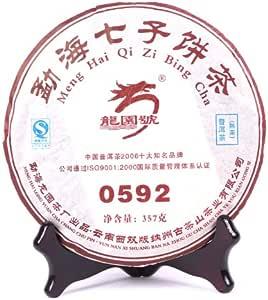 龙园号 普洱茶熟茶 云南勐海七子饼茶0592熟饼357g