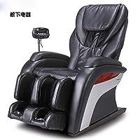 【七夕心意 温暖按摩】Panasonic 松下 家用豪华按摩椅全身太空舱全自动3D电动按摩器 EP-MA1Z 黑色(供应商直送) 【下单赠送 按摩椅罩】