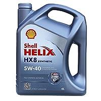 Shell 全合成机油 喜力 小灰壳德国版 Helix HX8 5W-40