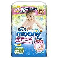 尤妮佳 (Moony) 婴儿爬爬裤 中号 M58片(5-9kg适用)男宝 女宝 通用(官方进口)