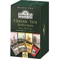 AHMAD TEA亞曼牌特別精選什錦茶(2g*20包)40g(阿聯酋進口)