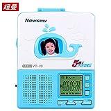 纽曼插卡复读机VC-20锂电版 磁带机U盘TF卡MP3播放器录音机中小学生英语学习机可充电6小时连续播放卡带机