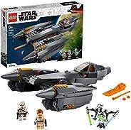 LEGO 乐高 星球大战 格里弗斯将军的星际战斗机 75286