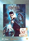 哈利波特(1-5魔法合集)(DVD9)