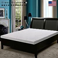 Sleep Science美国睡眠科学爱诺黑宝石高密度记忆棉床垫 薄床垫10CM单双人床垫0.9米 轻奢舒适解压护脊 抑菌无螨 远离甲醛