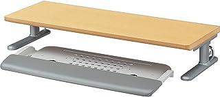 国誉S&T 键盘滑盖RESPACE-C (W600・架子1层) 带键盘架 EAS-DSC6056N 木目柄