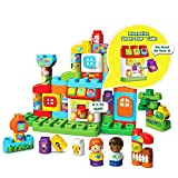 LeapFrog LeapBuilders ABC 智能小屋互动学习积木玩具