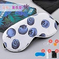 南极人蒸汽眼罩充电遮光USB热敷发热加热睡觉护眼睡眠缓解眼疲劳双面真丝USB-9档温控-薰衣草 蓝莓