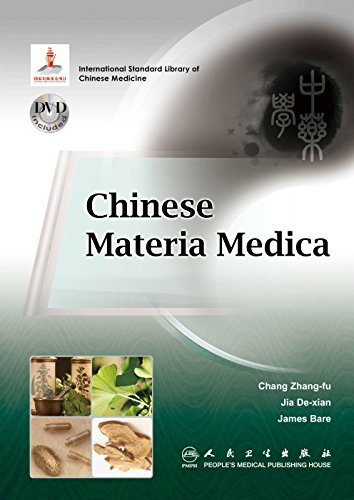 Chinese Materia Medica (International Standard Library of Chinese Medicine) (DVD Included) 中药学(国际标准化英文版中医教材) (English Edition)(Word+PDF+ePub+PPT)