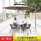 莫 家(MO JI)户外阳台桌椅藤椅三件套装室外桌椅组合铁艺咖啡家具露天阳台休闲藤椅