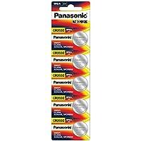 松下(Panasonic) CR-2032/5BC纽扣电池3V锂电池 摩托电动车汽车遥控器5粒(供应商直送)