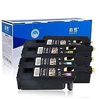 格然 Fuji Xerox 富士施乐 CP205 四色套装粉盒 黑色 青色 黄色 红色【高清大容量】适用 施乐 Xerox DocuPrint CP105 CP105b CM105 CP205 CP205b CP205w CM205b CM205f CP215 CP215w CM215b CM215f CM215fw 系列彩色激光打印机 粉盒 墨盒 墨粉盒 粉盒 碳粉盒 粉仓