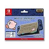 星之卡比 换装套装 for Nintendo Switch 妹妹-Variation_P プププフレンズ
