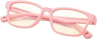 DeBuff 儿童蓝色防光眼镜方形书呆子软眼镜架,UV400 防护