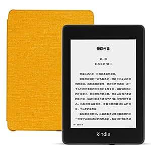 全新Kindle Paperwhite 8GB + 原厂纺织材料保护套超值套装,明黄