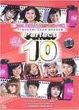 2006超级女声长沙唱区×10强(CD)