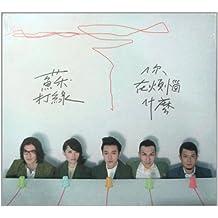 苏打绿:你在烦恼什么(CD)