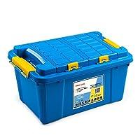 GREAT LIFE 汽车储物箱 车载收纳箱 车用环保后备箱整理箱子 家用车用置物箱 所有车型可用 金刚系列 55L 蓝色(供应商直送)