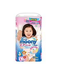 尤妮佳(Moony)婴儿拉拉裤 增量装 女宝宝L50片(适合9-14kg)(日本原装进口,超薄透气)