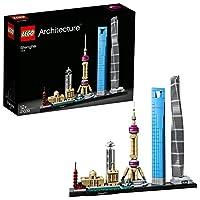 LEGO 乐高  拼插类 玩具  LEGO Architecture 建筑街景系列 建筑天际线系列:上海 21039 12+岁