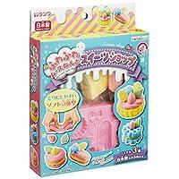 KUTSUWA HATS 蓬松軟綿羊 迷你甜點店