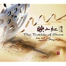 瑞鸣•映山红(小提琴演奏中国电影音乐CD)
