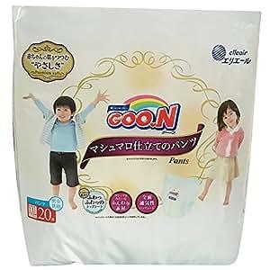 GOO.N 大王 棉花糖系列 拉拉裤 特大号XXL20片(适合13-25kg ) (日本原装进口,超薄透气)