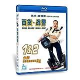 百货战警1&2 合集(蓝光碟 BD50+BD准4K)