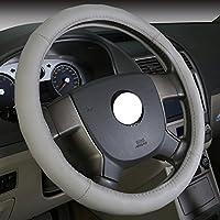索瑞尔 头层牛皮 汽车方向盘套 高档真皮把套 汽车用四季方向盘套 (四季通用、轿车通用、环保透气、吸汗防滑无异味) (真皮把套 SRE-8104灰色)(供应商直送)