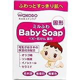 和光堂wakodo 植物性婴儿皂宝宝香皂 无刺激 85g