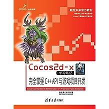 Cocos2d-x学习笔记——完全掌握C++ API与游戏项目开发 (未来书库)