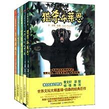 手斧男孩(套装共5册)