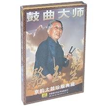 骆玉笙京韵天鼓(4CD +1VCD)