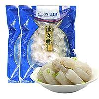 大渔场 大连冷冻大虾仁 400g*2袋装 海鲜水产