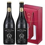 法国进口 银狮干红葡萄酒750ml*2 礼盒酒 热卖专场