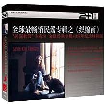 全球最畅销民谣专辑之织锦画(2CD)