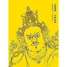 甲雍:五路财神(CD)