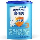 爱他美 3段幼儿配方奶粉(12-36个月) 800g(德国原装进口-新老包装随机发货)
